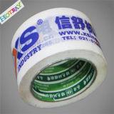 Клейкая лента тесемки вспомогательного оборудования одежды печати логоса