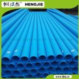 고품질 물 공급을%s 파란 HDPE 관