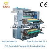 2つのカラーフレキソ印刷のフィルムの販売(セリウム)のための小さい印刷機