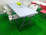 '' складной столик чемодана HDPE 6FT 72*30, пластичный складной столик, таблица сада