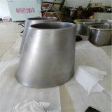 Reductor del titanio del reductor de los Ss 316L