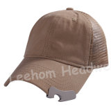 (LPM15188) Выдвиженческие шлемы консервооткрывателя бутылки пива