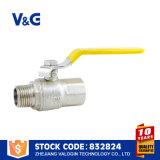 Válvula de cobre amarillo aprobada de AGA Gas&Water (VG-A61021)