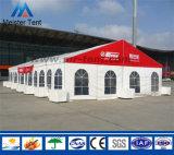 販売のための白く大きい屋外のおおいの玄関ひさし党イベントのテント