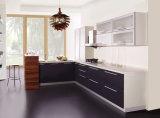 L кухня MFC формы хозяйственная модульная