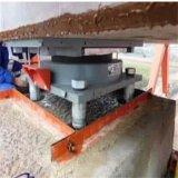 Des roulements en caoutchouc d'isolement de fil sont recommandés par Manufacturers