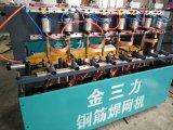 自動網機械溶接装置