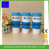крышка чашки компактной низкой цены 500ml 18oz пластичная