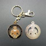 Ouro escocês maçónico Keychain da mercadoria do rito do Keyring do suporte do trole