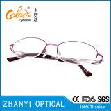 최신 디자인 여자 (8309)를 위한 beta 티타늄 안경알 Eyewear 광학 유리 프레임