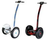 立つ15inchより安いハンドルのバランスをとるスクーター