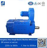 新しいHengliのセリウムCQC Small DC Brush 15kw DC Motor