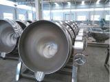 新しいデザインFacotryの価格500Lのひよこ豆の炊事道具