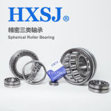 22212ccw33 Selbst-Aligning Roller Bearing, Highquality, Good Service Tapered Roller Bearing