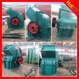 Mini trituradora de martillo ampliamente utilizada para el material quebradizo