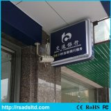 형식 Design Outdoor Sucking ATM Advertizing Light Box