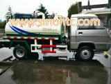 [فو] 3-5 [كبم] فراغ ماء صرف مصّ شاحنة