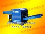 Automatische Tuch-Ausschnitt-Maschine/Faser-Ausschnitt-Maschine/Faser, die Maschine aufbereitet