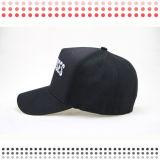 店の野球帽の野球帽の急な回復の帽子