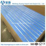 MDF ранга прорезанный E1 MDF/Melamine AAA изготовления Китая с 7 или 11 пазом для магазина