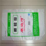 밥 부대 100% 순수한 좋은 품질 박판으로 만들어진 PP에 의하여 길쌈되는 비닐 봉투