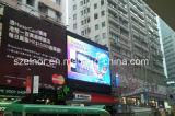 Parete esterna commerciale del video del tabellone per le affissioni P10 LED di pubblicità di vendita calda