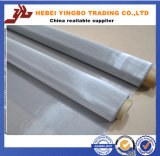 Acoplamiento de alambre a prueba de ácido usado de filtración certificado de acero inoxidable (YB-008)
