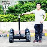 Individu Balance Outdoor Sports Scooter Wind Rover V4+ Balance Chariot 2 Wheel avec Remote Control