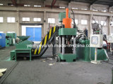 Sbj-500 Automatic Hydraulic Scrap Metal Chips Briquette Machine (工場)