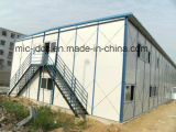 2階建てEPSカラー鋼鉄パネルのプレハブの容器の家の計画