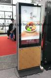 二重側面のショッピングモールのキオスクのビデオデジタル表記