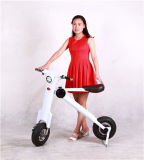 電気バイクを折る容易にハンドルの小型移動性の折るバイクのFoldable電気スクーター