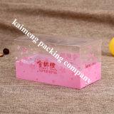 Горячие штемпелюя коробки хранения ясного любимчика пластичные