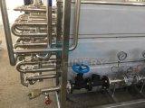 pasteurisateur électrique de lait UHT du chauffage 1000L sans vapeur (ACE-SJJ-071578)