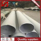 ステンレス鋼の継ぎ目が無い管の管