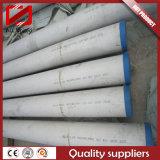 Tubo de acero inoxidable para el tubo de la autógena (201&304)