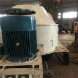 Kohlengrube-Gebrauch-saubere Kohle-entwässerntrommel der zentrifuge/Zentrifuge-Maschine