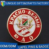 Distintivi del metallo personalizzati promozione unica del regalo