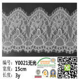Wholesaleのための豪華なDesign Beautiful Eyelash Lace