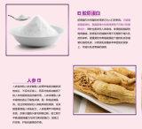 Snaz II 유방 증진 안마 크림 유방 단단한 크림