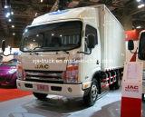 Тележка /Cargo легкой тележки JAC (HFC1083)