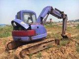 Petite excavatrice utilisée de KOMATSU PC75 MIDI d'excavatrices à vendre