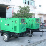 50Hz 40kVA Cumminsの低雑音のレベルが付いているディーゼル発電機セット