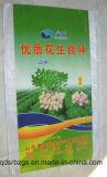 Saco tecido PP colorido da cópia para a semente