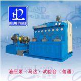Pompe hydraulique de technologie de pointe/moteur/Vale complets testant le Tableau