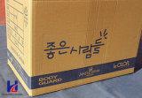 Surtidor de oro chino en el rectángulo de empaquetado del cartón