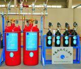 Estintore del sistema di soppressione del fuoco di Hfc-227ea (FM200)