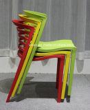 رخيصة كاملة [موولد] [بّ] يكدّس يتعشّى وقهوة كرسي تثبيت ([لّ-0057])