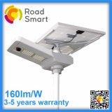 iluminación solar de la acera de 160lm/W LED con 5 años de garantía