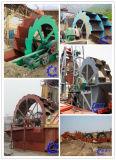 Hohe Kapazitäts-hochwertige Sand-Waschmaschine